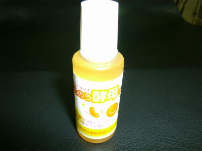 GEDC0241
