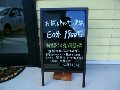 GEDC0348