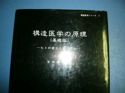 GEDC0891
