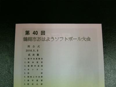 GEDC0894