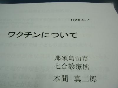 GEDC0946